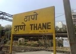 pharma machine in Thane